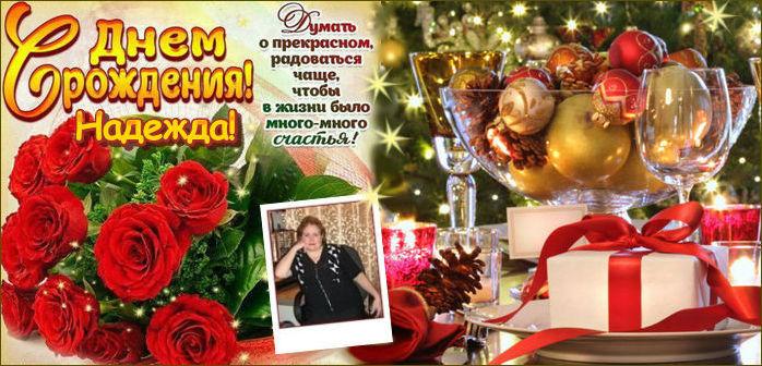http://s7.uploads.ru/67GnQ.jpg