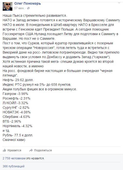 http://s7.uploads.ru/6C7of.png
