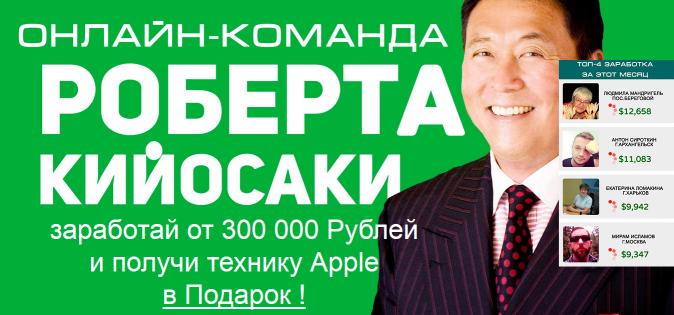 http://s7.uploads.ru/6m2ur.png