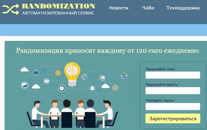 http://s7.uploads.ru/6nzMs.png
