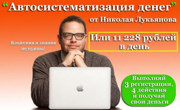 http://s7.uploads.ru/6o8Ou.jpg