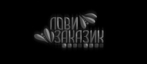 http://s7.uploads.ru/6zcUX.jpg