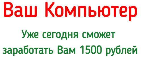 http://s7.uploads.ru/70UMm.png