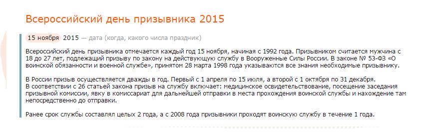 http://s7.uploads.ru/756Ki.png