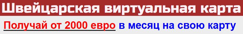 http://s7.uploads.ru/7QW1Z.png