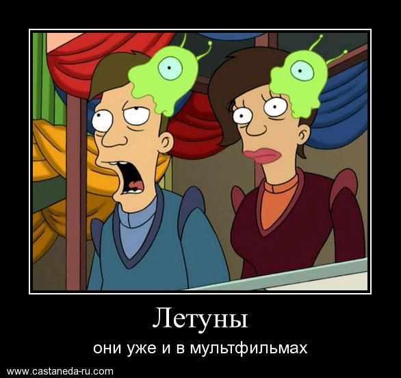 http://s7.uploads.ru/7jugN.jpg