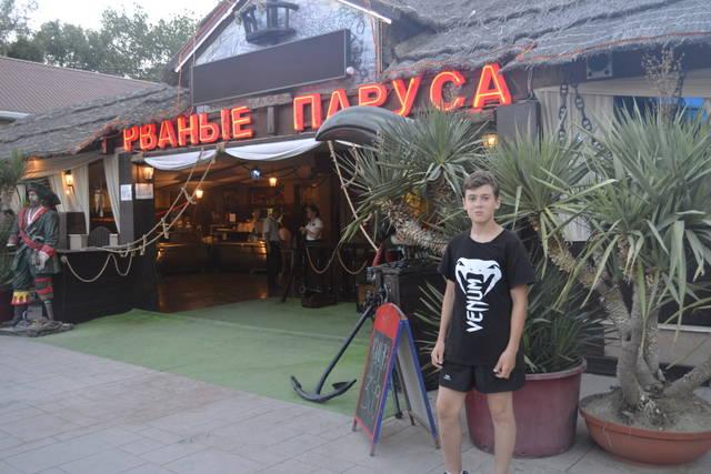 http://s7.uploads.ru/7pHWA.jpg