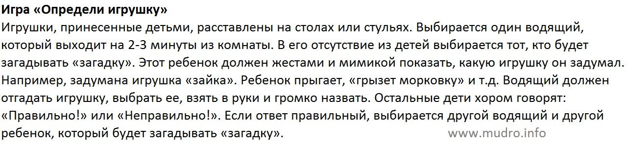 http://s7.uploads.ru/7rqDV.jpg
