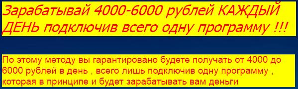 http://s7.uploads.ru/7tBOm.png