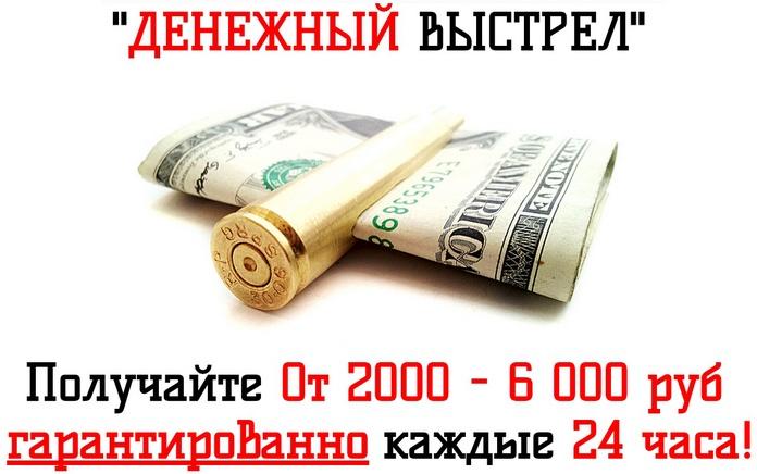 http://s7.uploads.ru/8AYlv.jpg