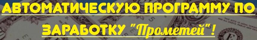 http://s7.uploads.ru/8FyrG.jpg
