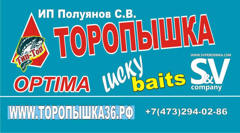 http://s7.uploads.ru/8ZubR.jpg