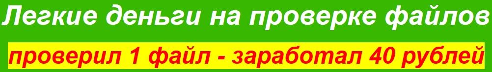 http://s7.uploads.ru/8qcDh.jpg