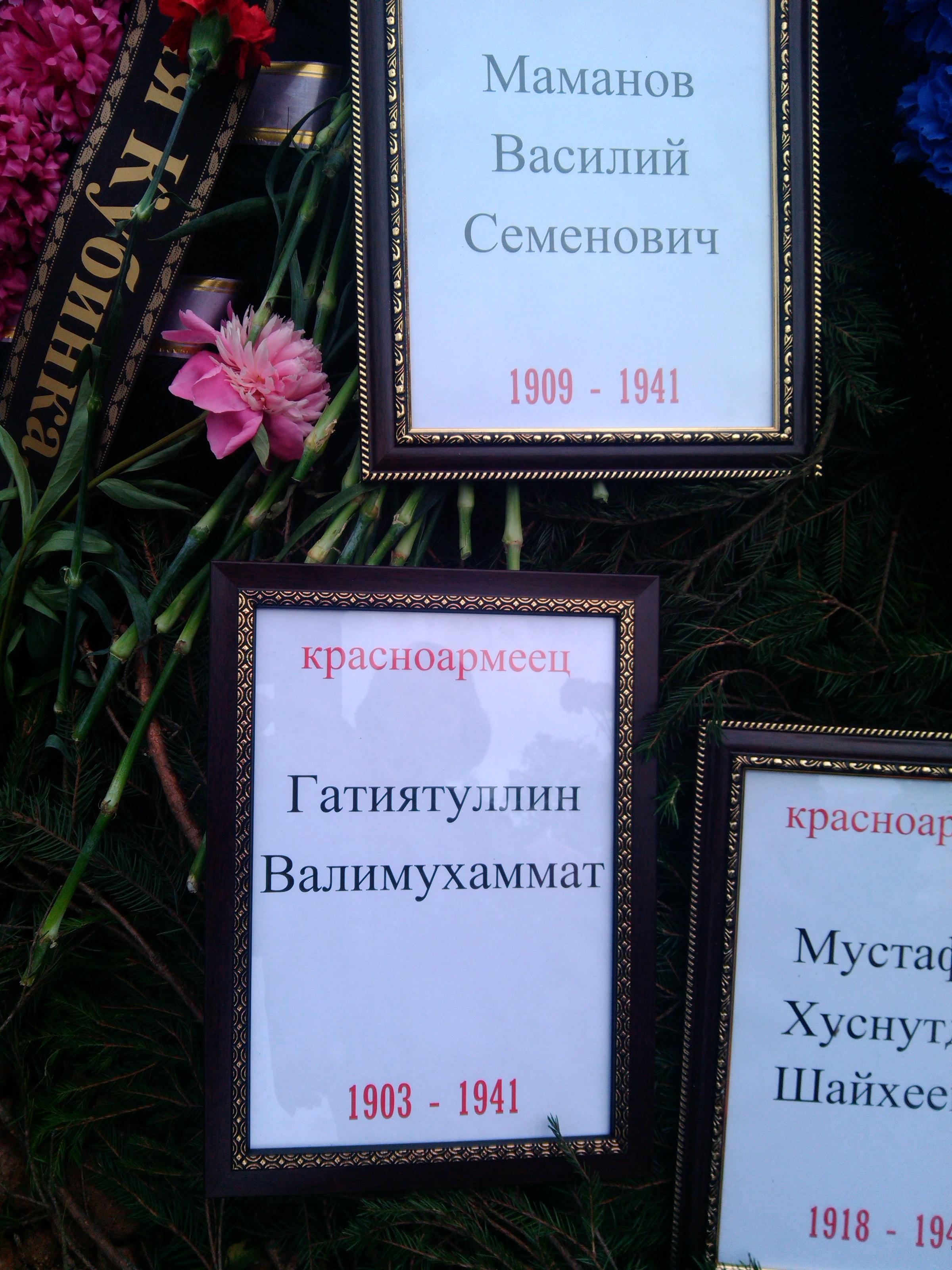 http://s7.uploads.ru/8ui52.jpg