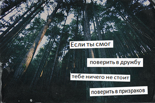 http://s7.uploads.ru/8wqDo.jpg