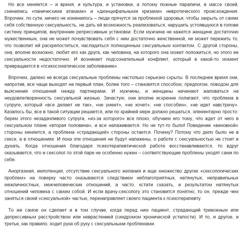 http://s7.uploads.ru/912DK.jpg
