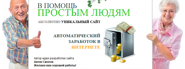 http://s7.uploads.ru/942iZ.png