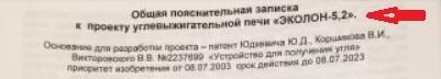 http://s7.uploads.ru/9DIus.jpg