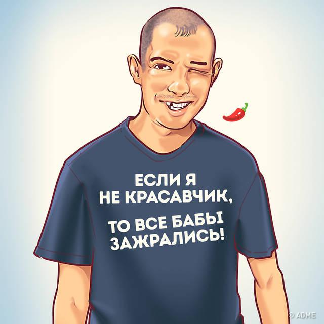 http://s7.uploads.ru/9FNoj.jpg