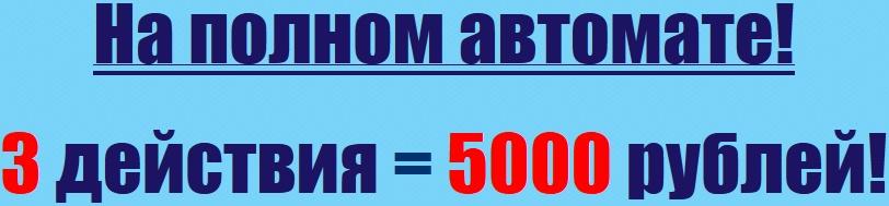 http://s7.uploads.ru/9G01a.jpg