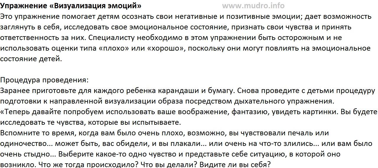 http://s7.uploads.ru/9oUg5.jpg