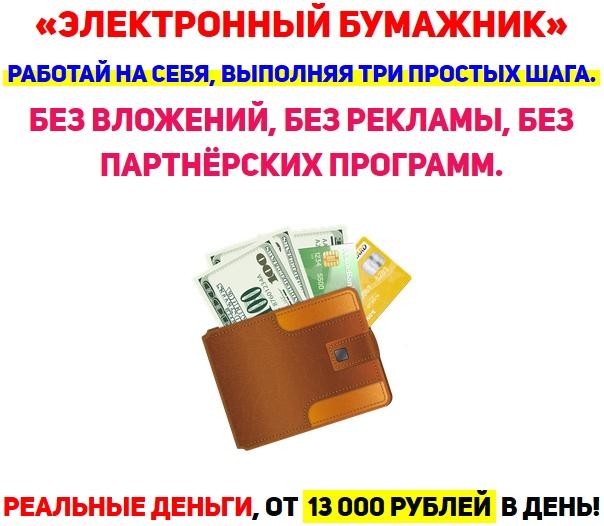 http://s7.uploads.ru/A5R4y.jpg