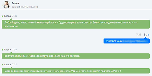 http://s7.uploads.ru/AeuDO.jpg