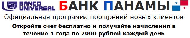 http://s7.uploads.ru/AfdYR.png