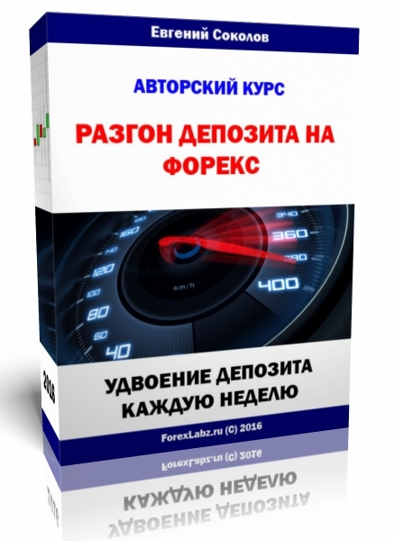 http://s7.uploads.ru/Atg3p.jpg