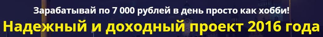 http://s7.uploads.ru/BUMse.jpg