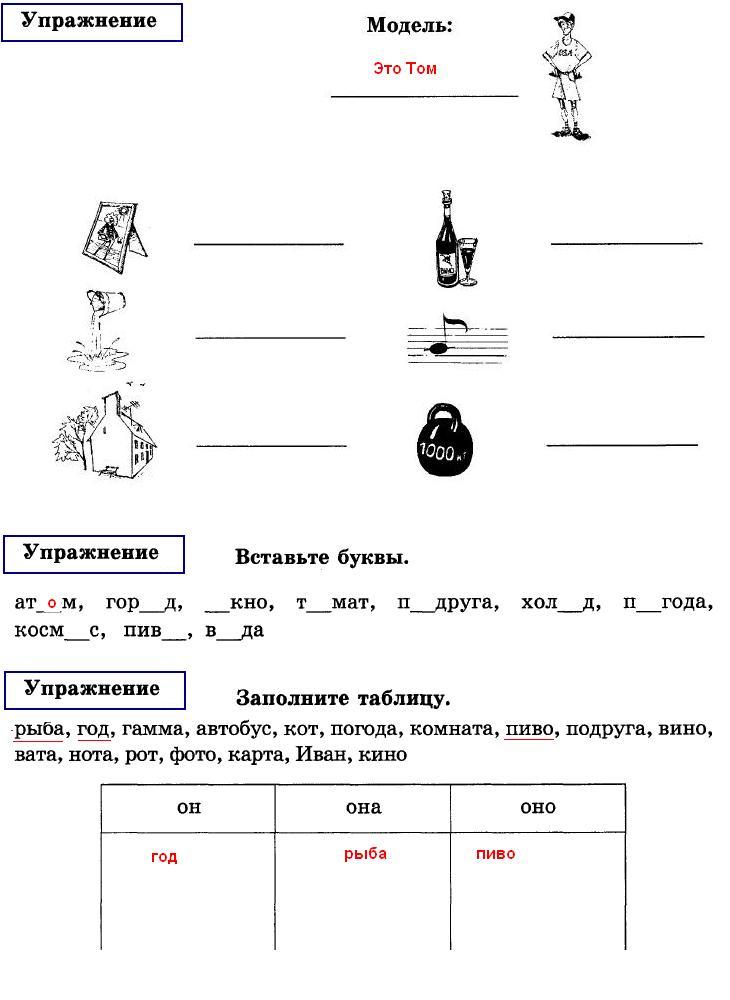 http://s7.uploads.ru/BenFL.jpg