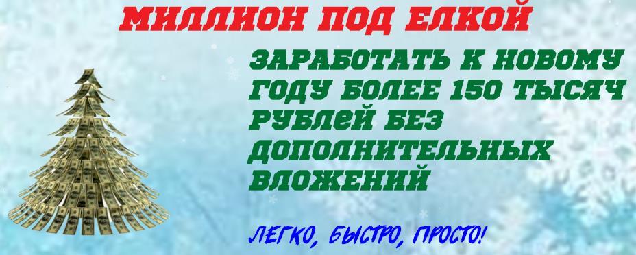 http://s7.uploads.ru/CUDSV.jpg