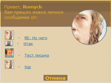 http://s7.uploads.ru/CVmbc.jpg
