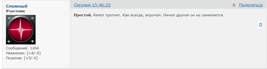 http://s7.uploads.ru/CaKjD.png