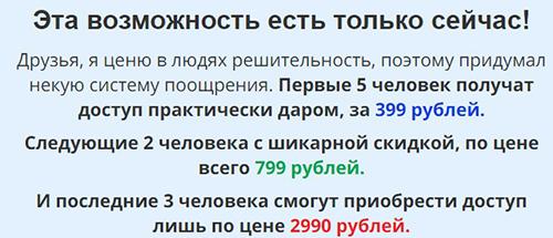 http://s7.uploads.ru/D9UAO.jpg