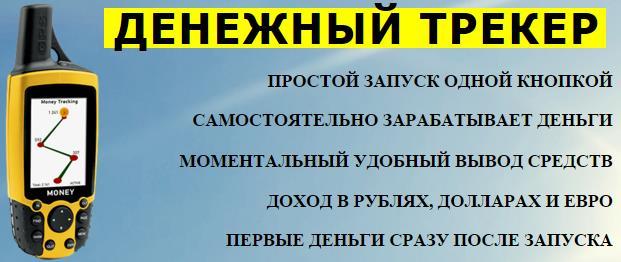 http://s7.uploads.ru/DACrh.jpg