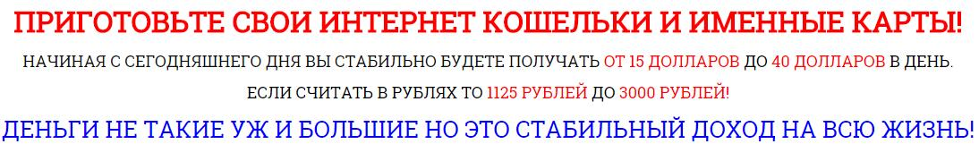 http://s7.uploads.ru/DAtul.jpg