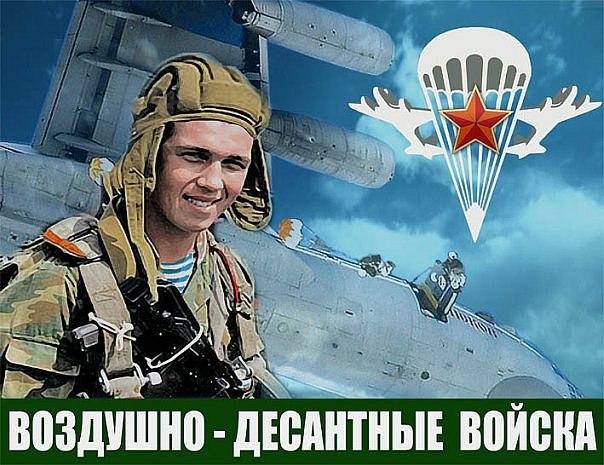 http://s7.uploads.ru/DLKV4.jpg