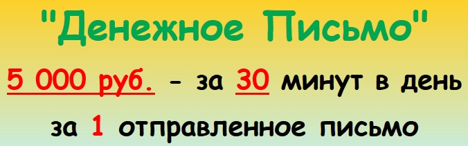 http://s7.uploads.ru/DR8rn.jpg