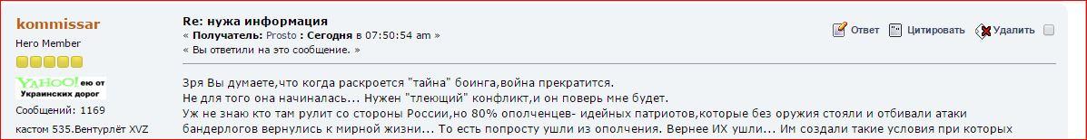 http://s7.uploads.ru/DSsrG.jpg
