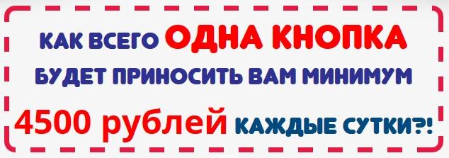 http://s7.uploads.ru/DgBuP.jpg