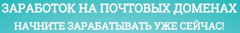 http://s7.uploads.ru/Dl7dh.jpg