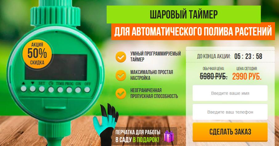 http://s7.uploads.ru/DuJqT.png