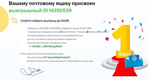 http://s7.uploads.ru/EANeg.jpg