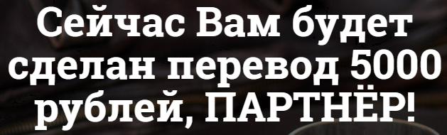 http://s7.uploads.ru/ETp3t.png