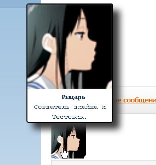 http://s7.uploads.ru/EVHZx.jpg