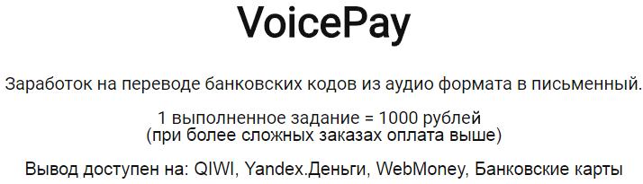 http://s7.uploads.ru/EzUcw.png