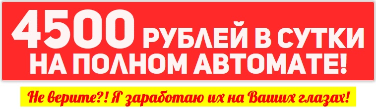 http://s7.uploads.ru/FI9LA.jpg