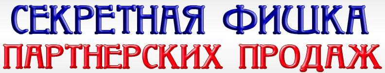 http://s7.uploads.ru/FQ2EP.jpg