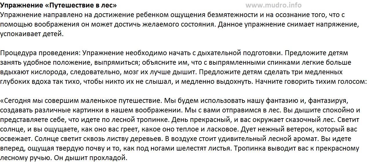 http://s7.uploads.ru/FUdrP.jpg